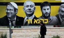 """مصادر بالصهيوينة الدينية: نتنياهو يحاول """"تبييض عبّاس"""""""