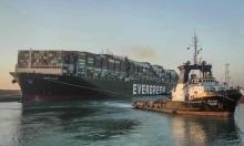 قناة السويس: التحفّظ على السفينة حتّى انتهاء التحقيقات وأكثر من مليار دولار تعويضات