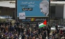 قراءة لمدى الكرمل في انتخابات الكنيست الـ24 في المجتمع الفلسطينيّ