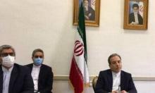 اجتماع جديد بشأن ملف إيران النوويّ الأسبوع المقبل في فيينا