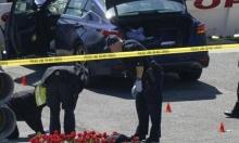 قتيلان ومصاب في هجوم بالكابيتول الأميركي