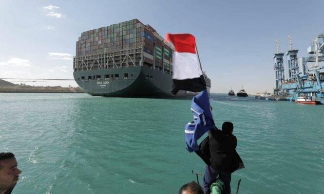 مصر تدرس توسيع قناة السويس لتفادي أزمات جديدة