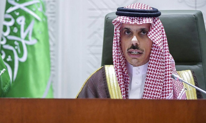 """السعودية: للتطبيع مع إسرائيل """"فائدة هائلة"""""""
