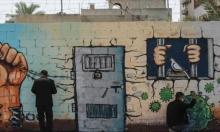 الأسيران سليم حجي ومحمد أبو طه يدخلان عامهما الـ20 بسجون الاحتلال