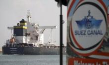 انتهاء أزمة الملاحة في قناة السويس