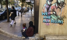 ديون بلدان الشرق الأوسط وشمال أفريقيا تتضخم جراء كورونا