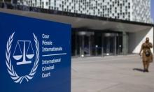 واشنطن نسّقت مع إسرائيل قبل رفع العقوبات عن الجنائية الدولية