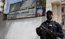 الانتخابات الفلسطينية: الإعلان الرسمي عن القوائم الانتخابية الثلاثاء المقبل