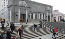 افتتاح أقدم دار سينما بموسكو بعد ترميمها 7 سنوات