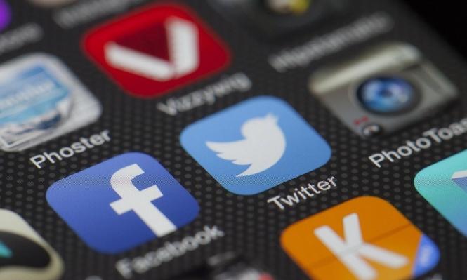 مجلس الشيوخ الأميركي يحذّر من بيع بيانات مستخدمي منصات التواصل