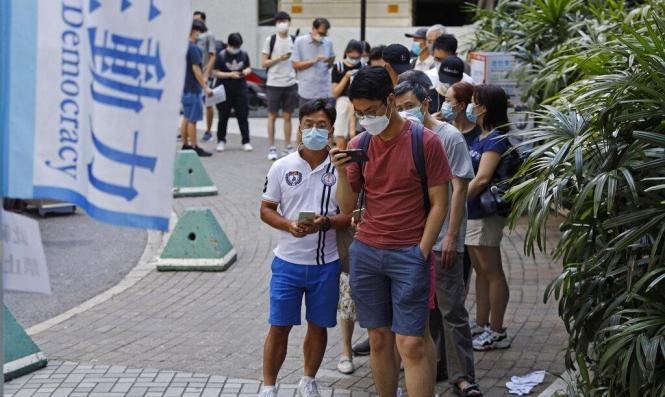 هونغ كونغ: بكين تقيّد ديمقراطية الانتخابات وتراجع سجّلات المتقدمين للترشيح