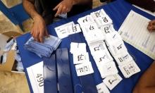 استطلاع: نصف الجمهور في إسرائيل يؤيد دعم أحزاب عربية لحكومة