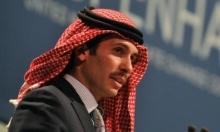 من هو الأمير حمزة بن الحسين؟