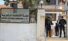لجنة الانتخابات: قبول طلبات جميع القوائم المترشحة للتشريعي