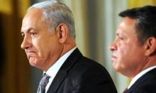 صحيفة إسرائيلية: نتنياهو أمِل بالإطاحة بعبد الله الثاني