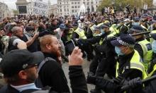 بريطانيا: اعتقال أكثر من 100 محتجّ ضد قانون صلاحيات الشرطة