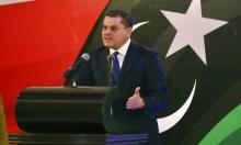 طرابلس تدعو الدول إلى إعادة فتح سفاراتها