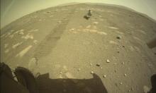 """مروحية """"إنجينيويتي"""" حطت على سطح المريخ وتستعد للتحليق فوقه"""