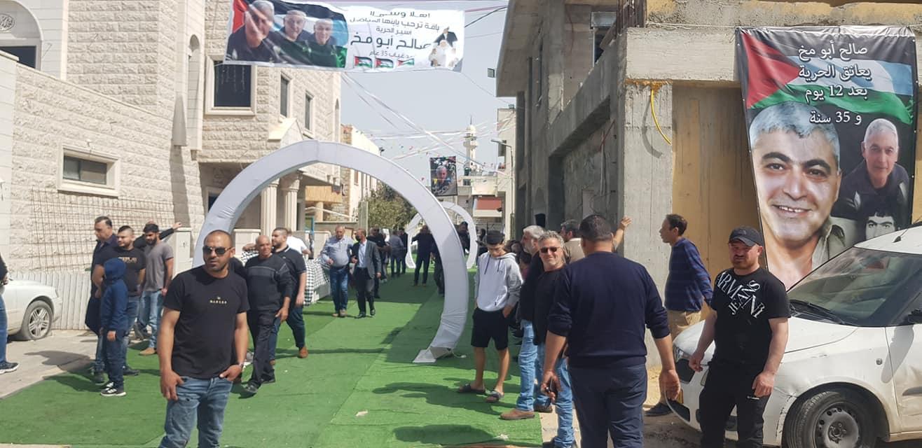الأسير رشدي أبو مخ ينال حريته