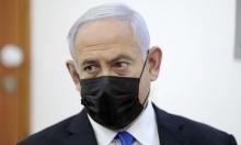 نتنياهو يتهم النيابة العامة الإسرائيلية بمحاولة الانقلاب على الحكم