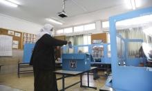 السلوك الانتخابيّ العربيّ في انتخابات الكنيست الرابعة والعشرين وانعكاساته على وضع العرب داخل إسرائيل
