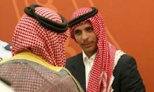 صحيفة: دبلوماسيون غربيون يشككون بانقلاب الأمير حمزة
