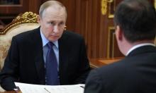 بوتين يوقّع قانونا يتيح له البقاء في السلطة حتى 2036