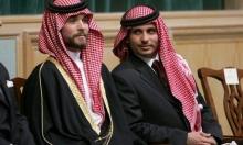 حظر نشر بقضية الأمير حمزة.. ومساع سعودية للإفراج عن عوض الله
