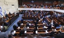 قوانين لمنع نتنياهو من تولي رئاسة الحكومة أو الدولة