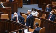 نتنياهو: تشكيل الحكومة في متناول اليد