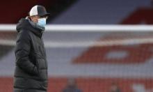 ماذا قال كلوب عن مواجهة ريال مدريد؟