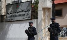 فتح باب الاعتراض مع كشف القوائم المرشحة للتشريعي الفلسطيني