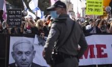 الولادة المتعسرة للحكومة الإسرائيلية: سيناريوهانوعقبات كثيرة