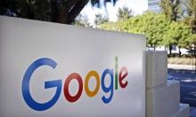 """المحكمة العليا الأميركية تمنح """"جوجل"""" انتصارا على """"أوراكل"""""""