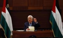 """محمود عباس """"بصحة جيدة"""" قبل الانتخابات الفلسطينية"""