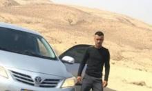 مصرع شاب عربي من النقب في حادث عمل