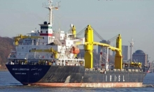 صحيفة: إسرائيل أبلغت أميركا بأن قواتها ضربت السفينة الإيرانية