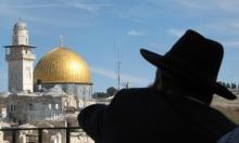 عن إعادة إنتاج أساطير إسرائيلية مؤسسة