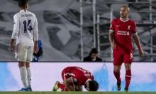 هدف صلاح يعيد الفراعنة إلى مرمى ريال مدريد