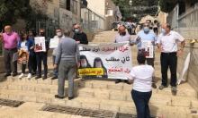 الناصرة: حراك الحقيقة الأرثوذكسية يتظاهر ضد زيارة ثيوفيلوس
