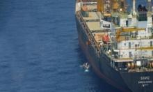 """إيران تؤكد تعرض السفينة """"سافيز"""" لهجوم... """"الأضرار طفيفة"""""""