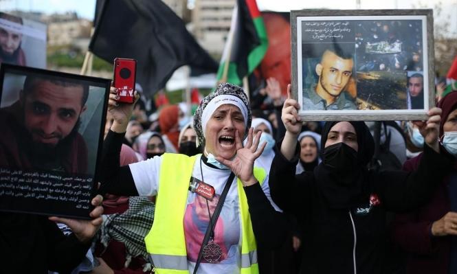 شغب الدفاع عن النفس... تأمّل في احتجاجات أراضي 48