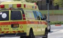 النقب: إصابة خطيرة لطفل سقط عليه جسم ثقيل