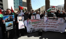 إثر التماس منظمات حقوقية: إتاحة الاتصال الهاتفي للأسرى الفلسطينيين في رمضان