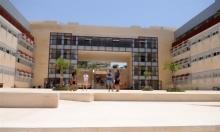 """المحكمة العليا تمنع """"جائزة إسرائيل"""" عن أكاديمي مناهض للاحتلال"""
