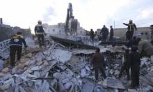 سورية: مقتل 7 مدنيين في هجوم للنظام بريف إدلب
