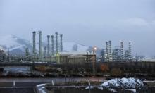 مفاوضات النووي: أميركا مستعدة لرفع العقوبات عن إيران