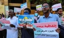 """حزب سودانيّ: الحكومة تجاوزت صلاحيّتها بإجازة إلغاء قانون """"مقاطعة إسرائيل"""""""