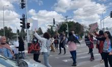حراك ضد الجريمة والشرطة: إغلاق الشارع الرئيس لجلجولية