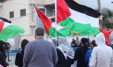 مجد الكروم: الشرطة تقمع تظاهرة ضد العنف والجريمة وتعتقل 4 شبان